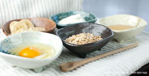 Маски для лица из яичного желтка рецепты применения.