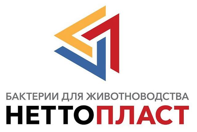 Продукция Нетто-Пласт для птицеводства и животноводства.
