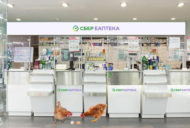 СБЕР ЕАПТЕКА для птиц и птицеводов – заказываем с доставкой.