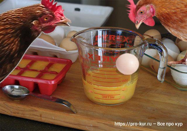 Замороженные яйца в кулинарии.