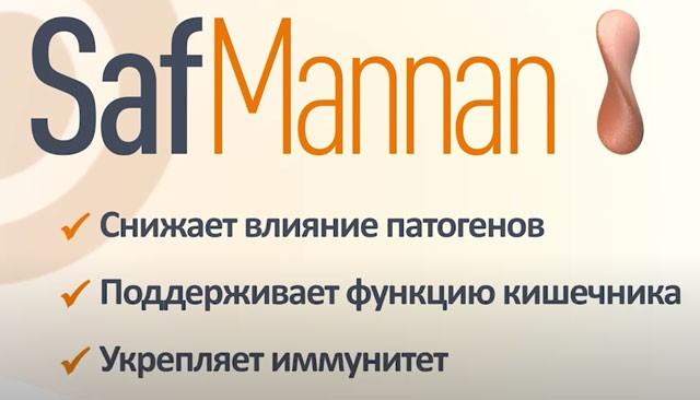 СафМаннан – пребиотик на основе дрожжей для кормления птиц.