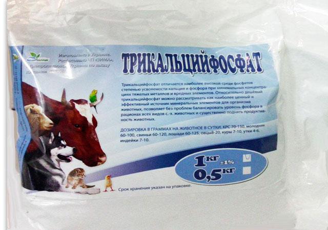 Упаковка кормовой трикальцийфосфата 1 кг.