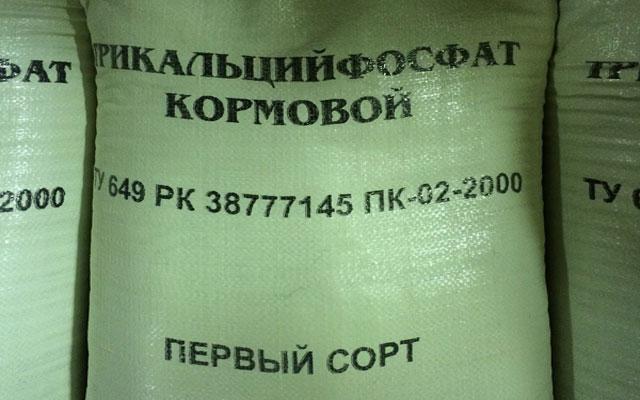 Кормовой трикальцийфосфат для взрослых кур, цыплят и бройлеров мешок 50 кг.