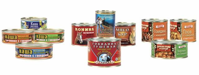 КОНСЕРВПРОМ ответственно занимается производством консервов и их продажей.