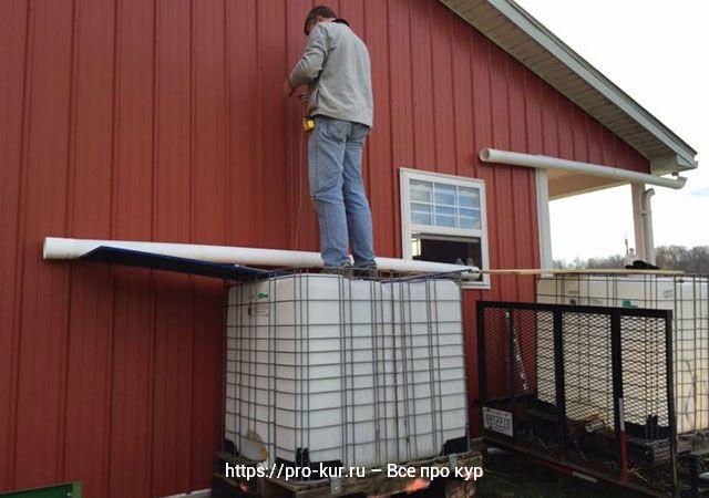 Система поения кур дождевой водой своим руками инструкция и фото.